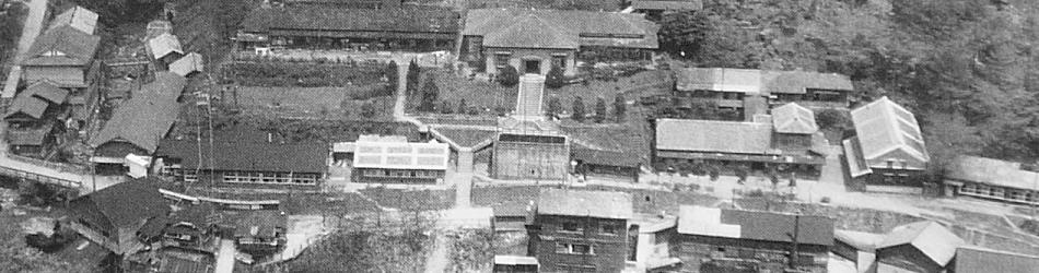 昭和30年代初めの鉱山本部